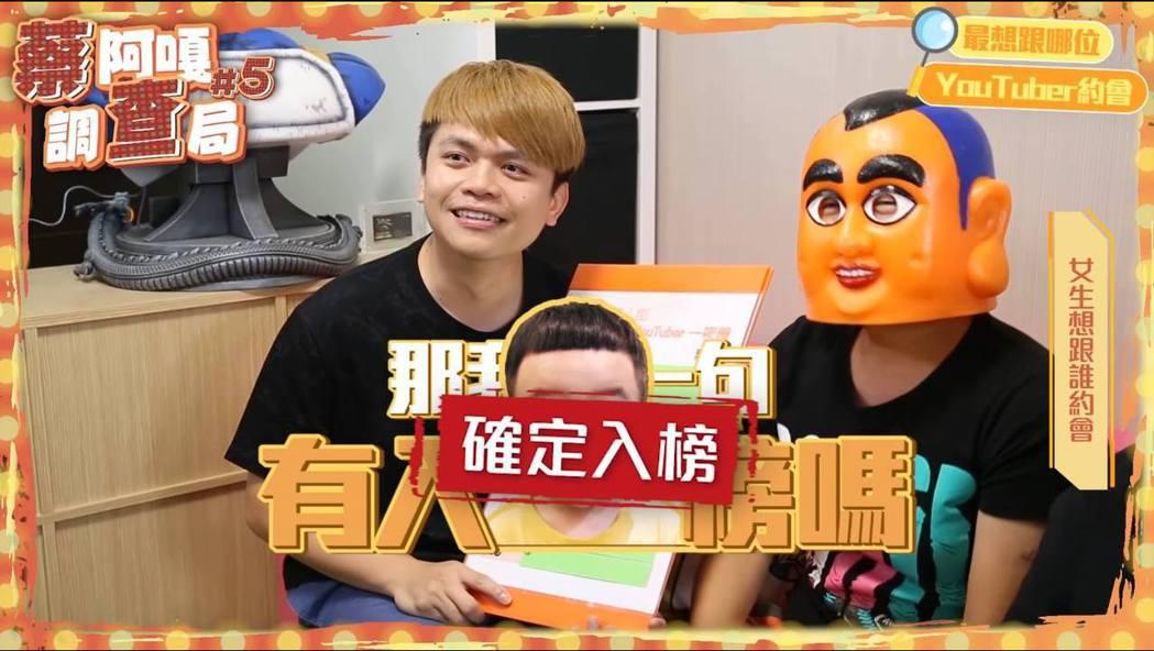 蔡阿嘎聽聞兒子蔡桃貴也入榜忍不住傻眼。 圖/擷自Youtube