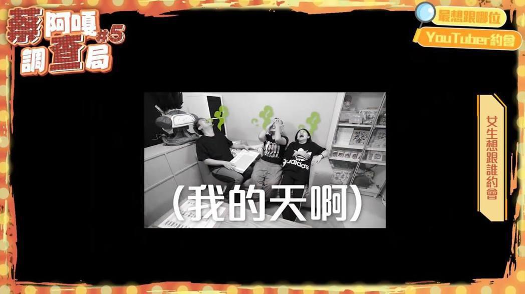 蔡阿嘎聽聞兒子蔡桃貴也入榜忍不住崩潰傻眼。 圖/擷自Youtube