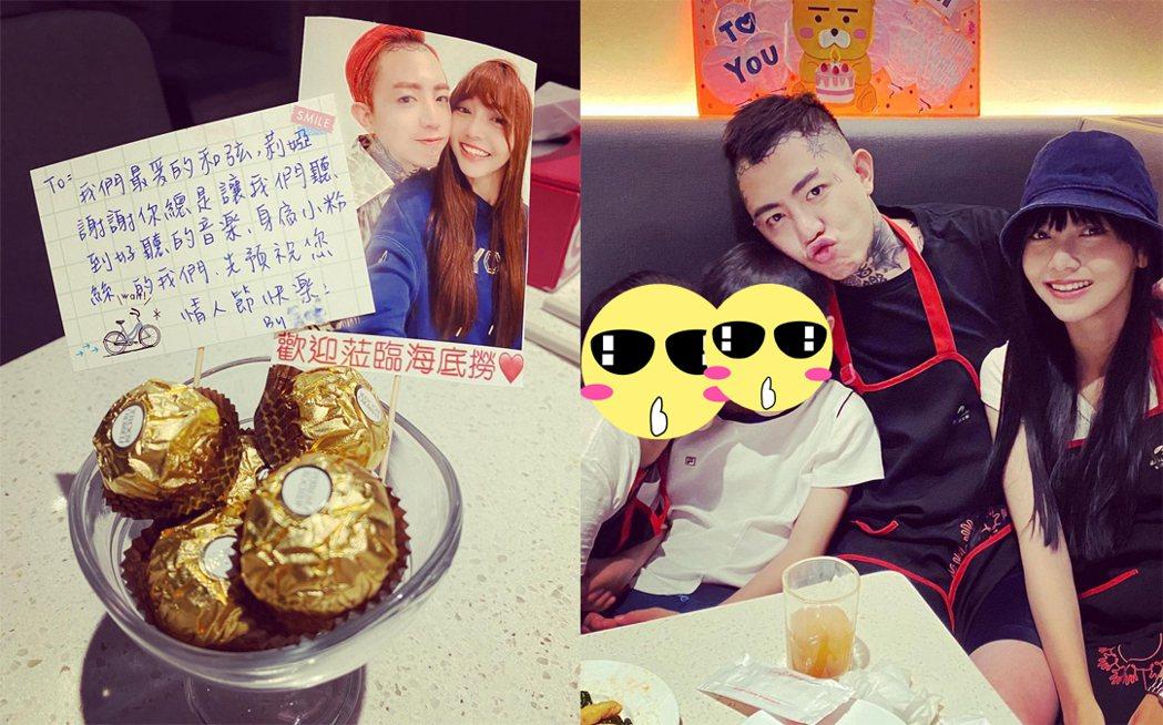 謝和弦24日帶新歡莉婭提前過七夕情人節,再引網友熱議。圖/擷自臉書