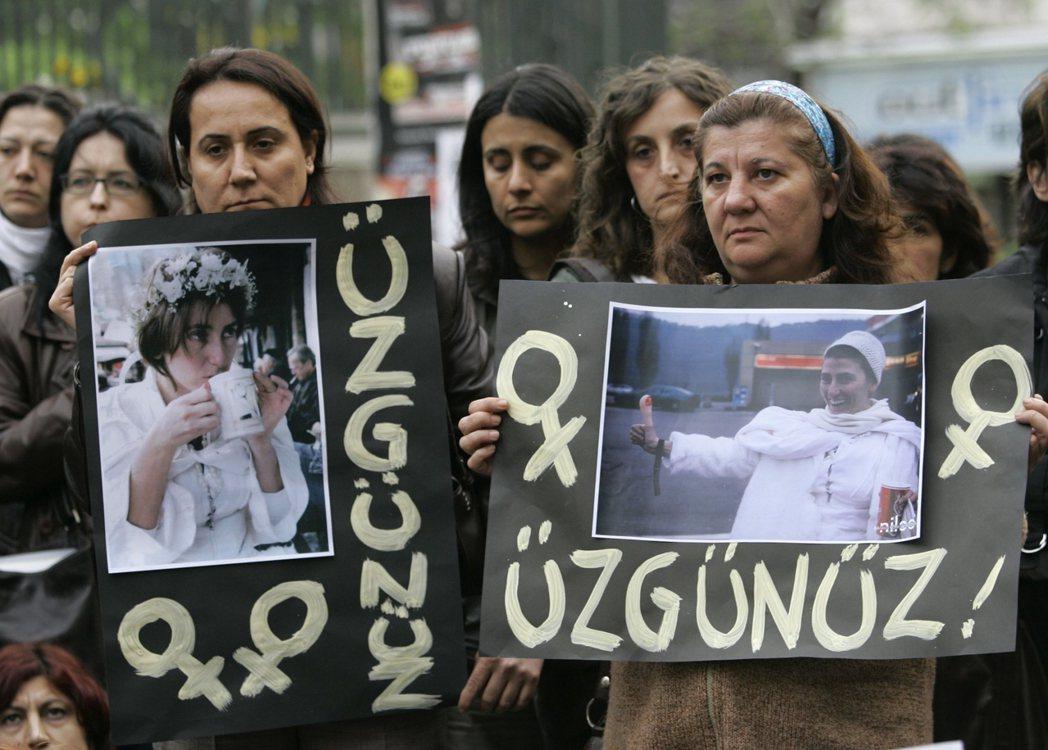 「對不起...」對於殺女事件的懊悔與悲憤,卻已成為土耳其社會的「痼疾」,儘管抗爭...