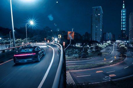 台北夜之美!保時捷Taycan以純電靈魂奔流街頭