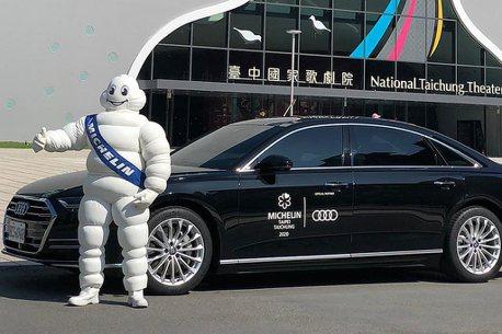 Audi成為「臺北臺中米其林指南2020」官方汽車合作夥伴