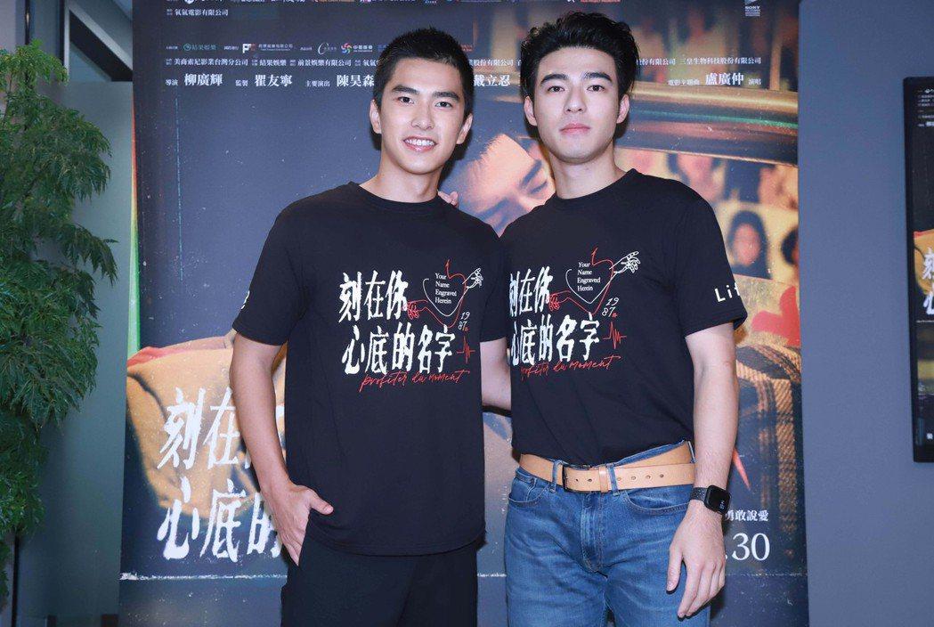 曾敬驊(左)、陳昊森(右)主演「刻在你心底的名字」。圖/氧氣電影提供