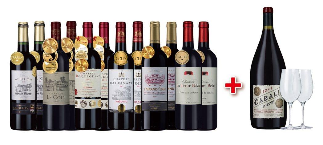 「Château Roquegrave 2015」內含1.5升大瓶裝暢銷天王Ca...