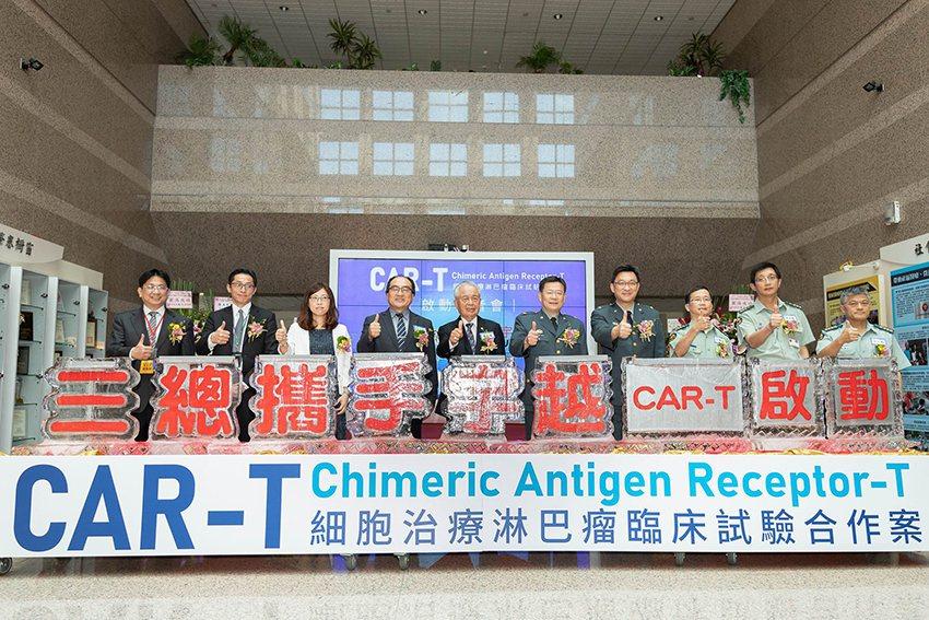 宇越生醫與三軍總醫院攜手合作「CAR-T細胞治療淋巴瘤臨床試驗」。 宇越生醫/提...