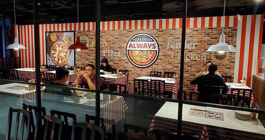 位於林口的全新品牌「Always Pizza」。業者/提供