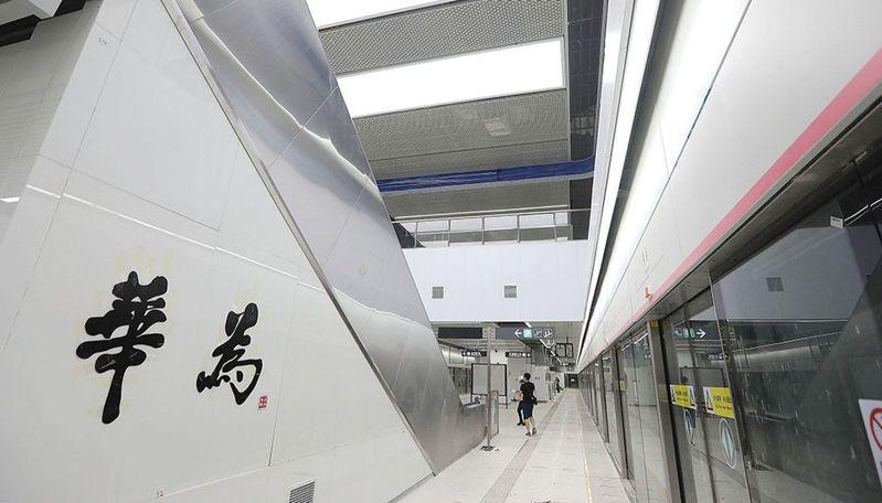 深圳地鐵10號線18日開通,其中一站命名為「華為」。 取材自介面新聞/視覺中國圖