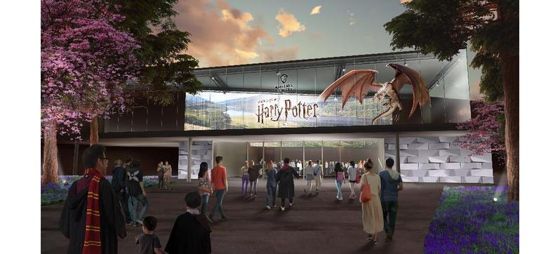 再見豐島園!華納哈利波特影城原地進駐  2023年東京開幕