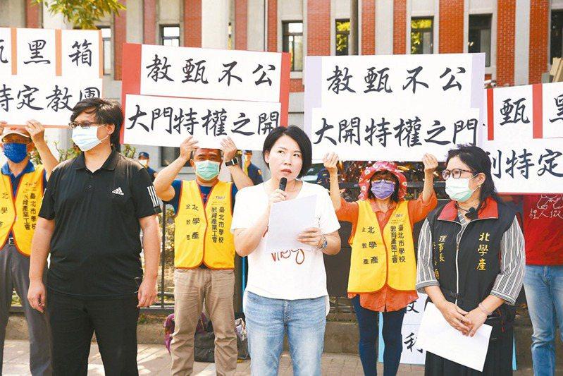 新北市等4縣市教師工會昨赴教育部前抗議,質疑教師徵選獨厚Super教師獎得主。 記者曾原信/攝影