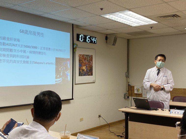 新光醫院感染科主任黃建賢表示,高安式動脈炎主要與基因有關,會造成主動脈及許多分支...