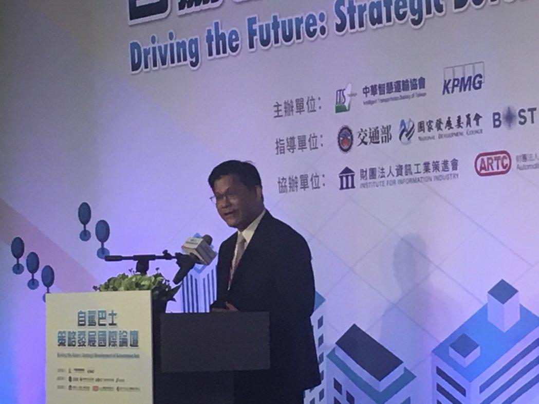 交通部長林佳龍於自駕巴士策略發展國家論壇宣布,將成立自駕巴士國家隊。記者程士華/...