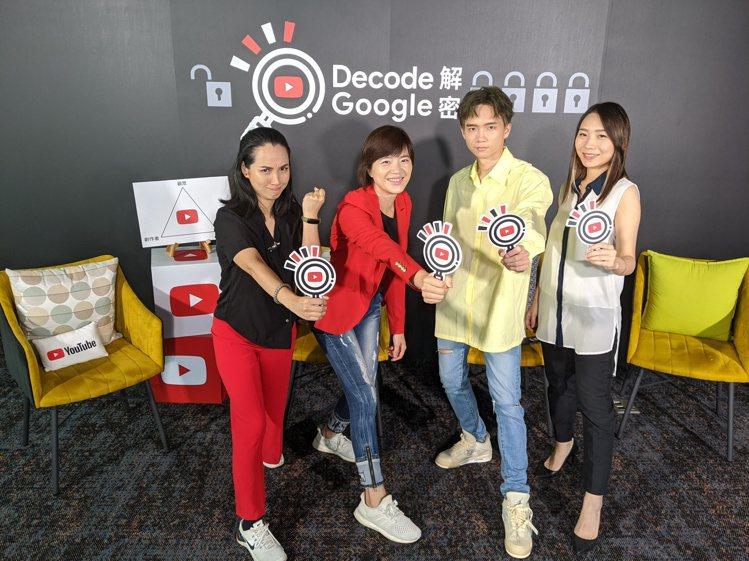 YouTube、CAPSULE和黃氏兄弟創作者之一哲哲共同解密YouTube,回...