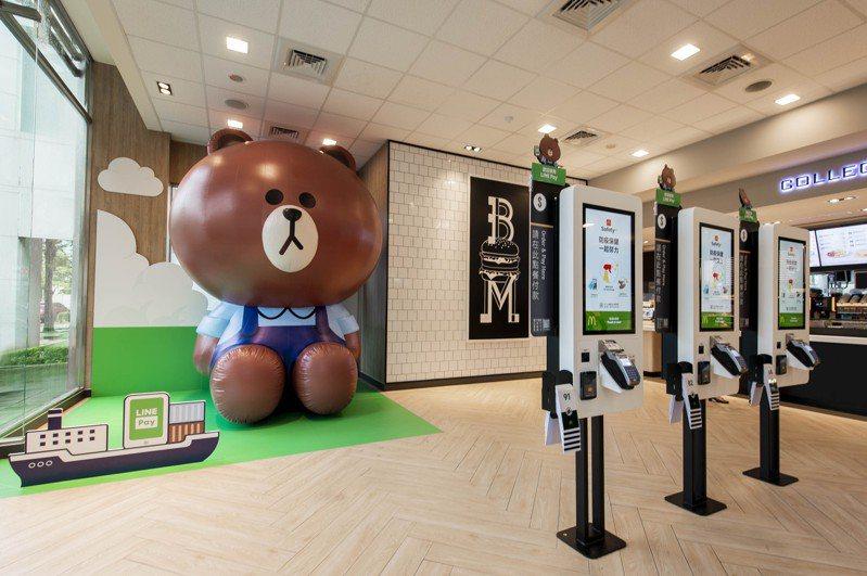 全台最大、高達3.5米的LINE Pay熊大店長首度進駐麥當勞高雄博愛二餐廳,展開28天限時亮相,陪民眾度過歡樂的美好食光。圖/LINE Pay提供