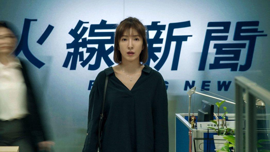 楊謹華演出「鏡子森林」。圖/民視提供