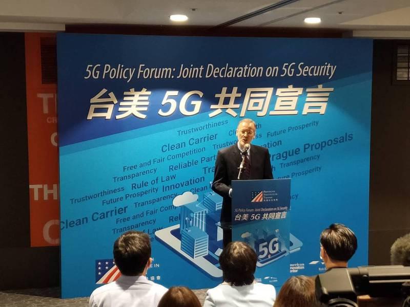 AIT處長酈英傑出席「台美5G共同宣言」論壇。記者徐偉真/攝影