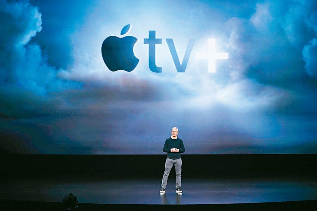 據傳蘋果將在Apple TV+加入擴增實境(AR)功能。 美聯社