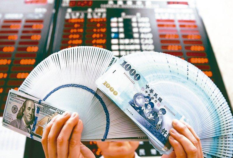 出口商拋匯,新台幣昨日盤中強升1.71角,央行尾盤調節,終場貶值0.8分,收29.515元。(本報系資料庫)