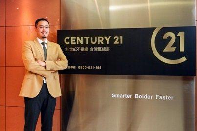21世紀不動產亞太區暨台灣區總經理王暐傑直言,我們已經來到一個『新的常態』,那就...
