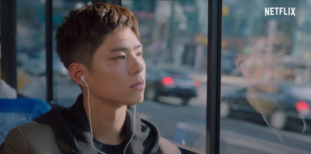 朴寶劍演出「青春紀錄」,將在Netflix上線。圖/擷自YouTube