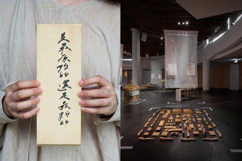 今晚我是手作品〈孤島〉將木屐製作時的邊角廢料作為靈感啟發,以文字和觀者進行無聲互...