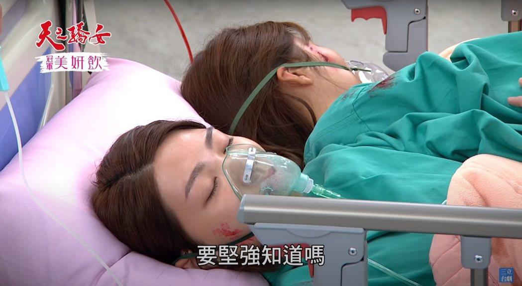 林萱瑜、曾智希在八點檔「天之驕女」演出連體嬰姊妹高仁美、高仁芯。圖/擷自YouT