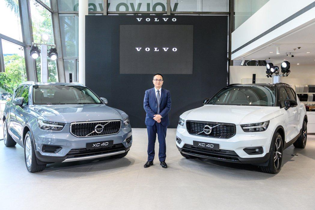 國際富豪汽車總裁陳立哲先生宣布全新年式 XC40 T3 成功在台上市,首批「首映...