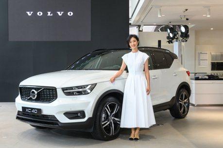 Volvo XC40 T3熱銷完售 年銷1,700輛目標指日可待!