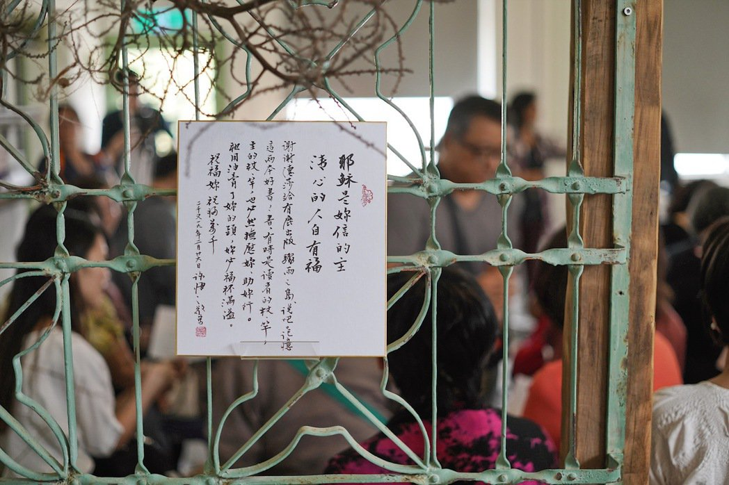 施彥如第一次到嘉義勇氣書房,是為了詩人顧德莎的新書分享會。 圖/林煜幃攝影