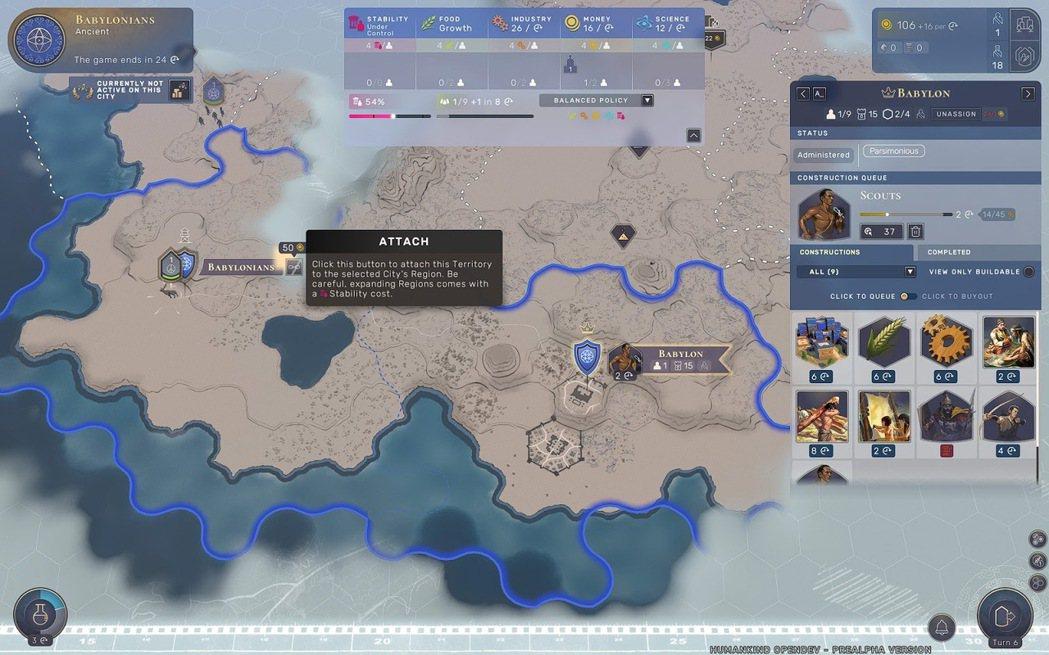 若前哨站與城市相鄰,就可以將它們連結起來,拓展地盤