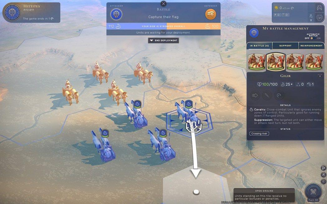 淺白色的地方就是戰場,開戰前會先進入部屬模式,可以選擇要把兵力配置在哪個位置