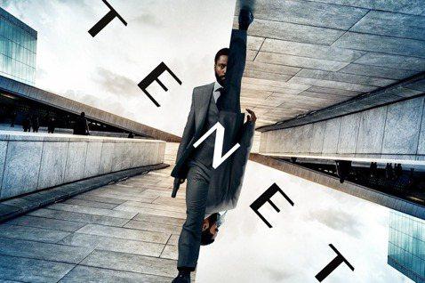 戴以禮/《TENET天能》:克里斯多夫諾蘭的時空旅人版007