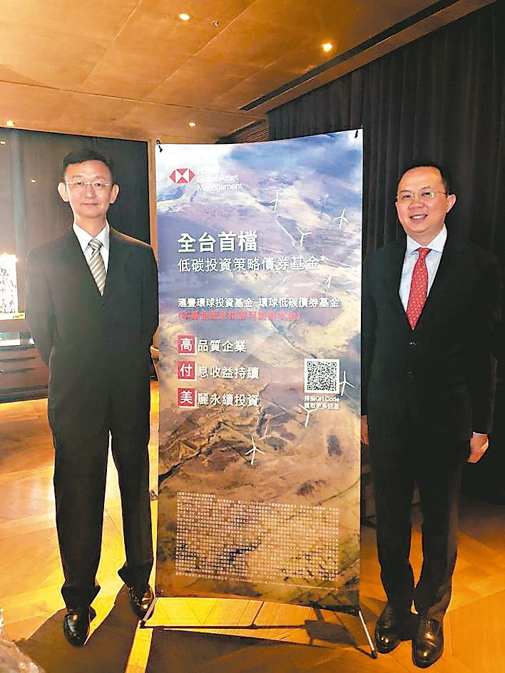 滙豐中華投信董事長李選進(右)、投資長林經堯出席記者會。 滙豐中華投信/提供