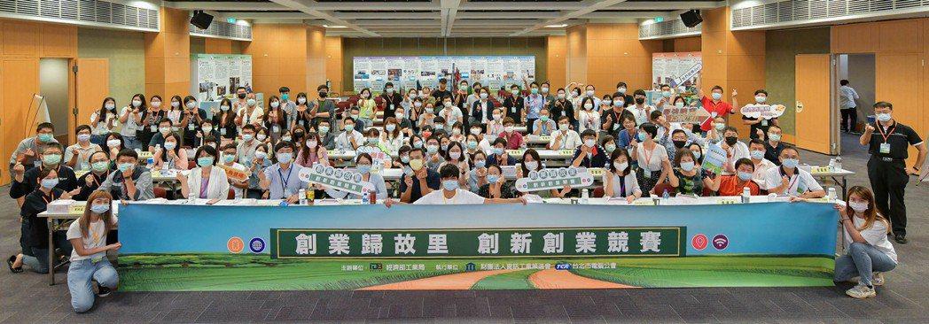 創業歸故里Demo Show入選團隊和與會貴賓共同合影。 台北市電腦公會/提供