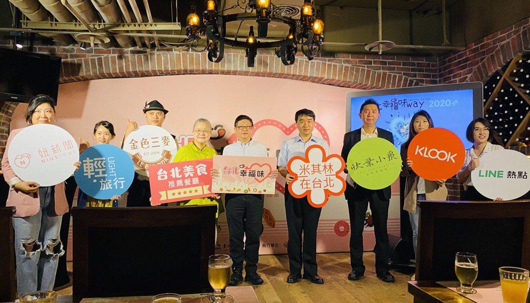 臺北市商業處今年以「台北幸福味」為主題,推薦 20 家幸 福味餐廳,並整合歷年推...