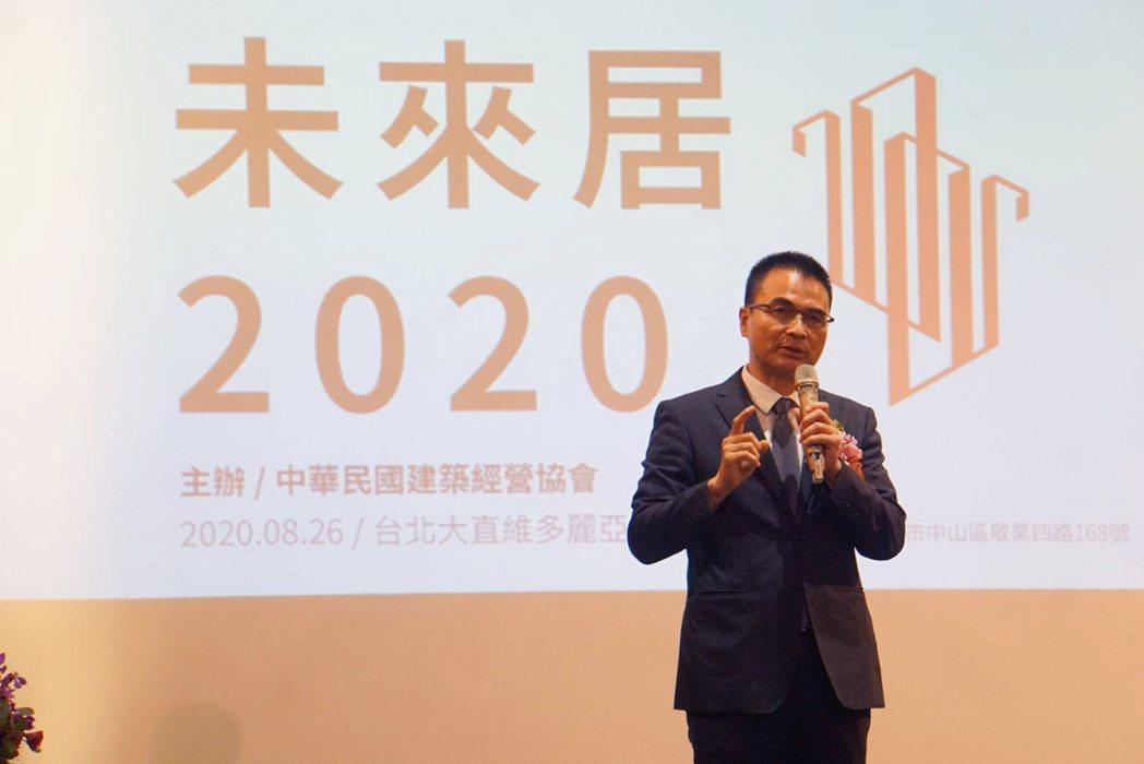 ●Alfa Safe建築系統創辦人戴雲發擔任中華民國建築經營協會2020年度理事...