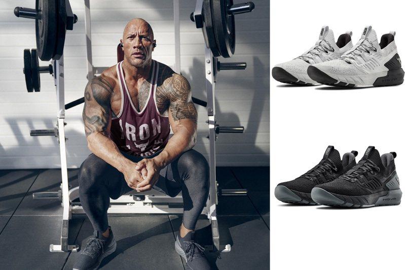 UNDER ARMOUR攜手好萊塢明星巨石強森打造一系列訓練裝備,新訓練鞋也隨之曝光。圖/UNDER ARMOUR提供