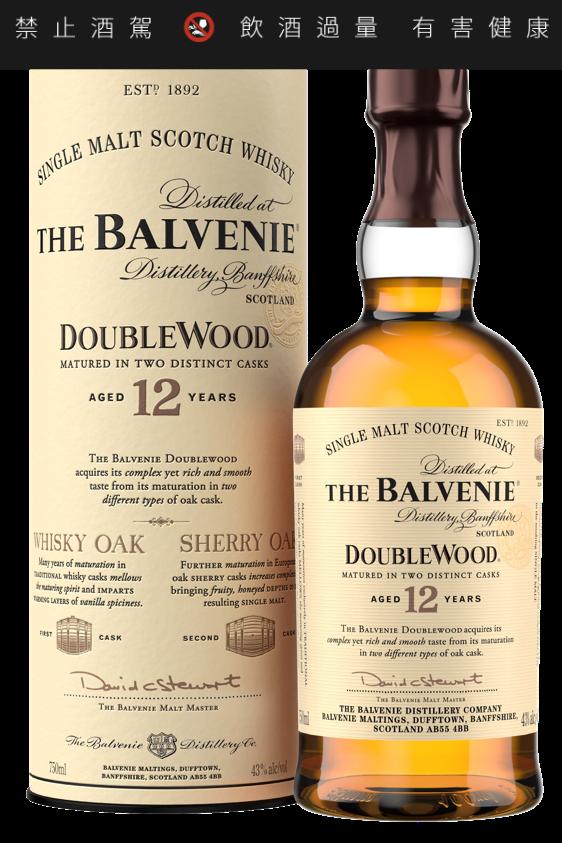 百富12年雙桶單一麥芽威士忌,容量700ml,酒精濃度40%,建議售價 1,40...