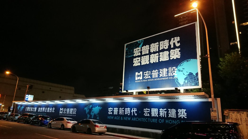 據住展雜誌統計,截至今年八月為止,大台北商辦(含廠辦)建案待售總量約1,091億...