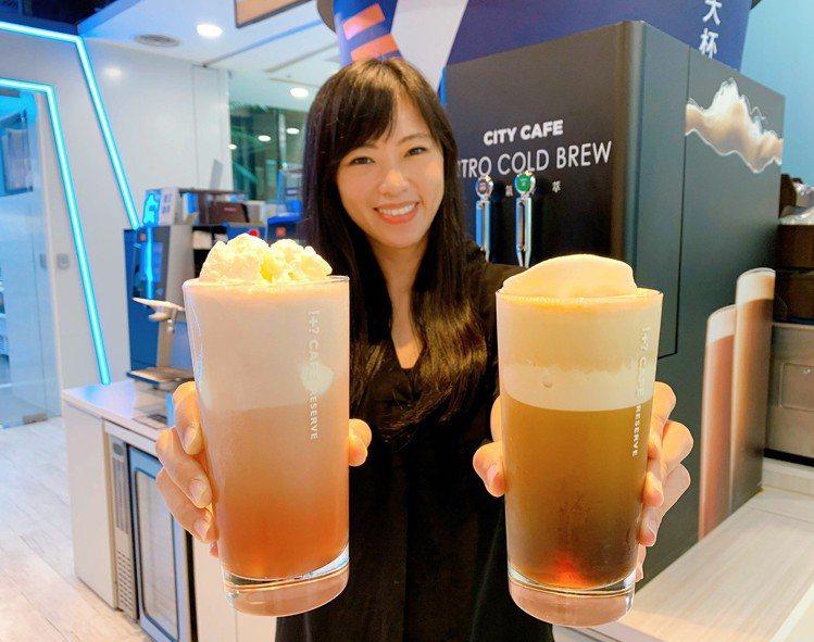 7-ELEVEN即日起新推出兩款漂浮系網美飲品,限定14間「!+ CAFE RE...