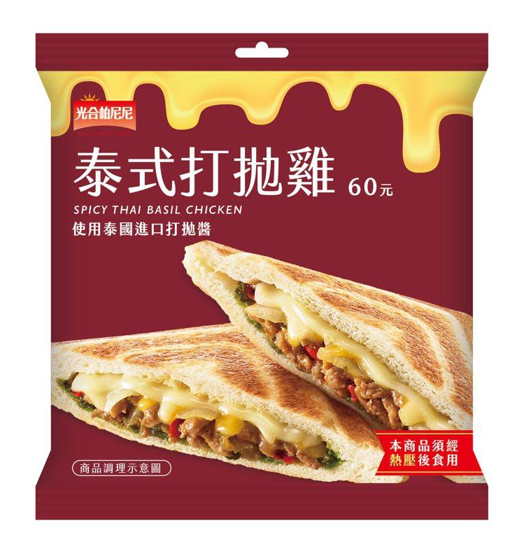 7-ELEVEN熱壓吐司再推全新鹹口味「泰式打拋雞」,售價60元,限定13間門市...