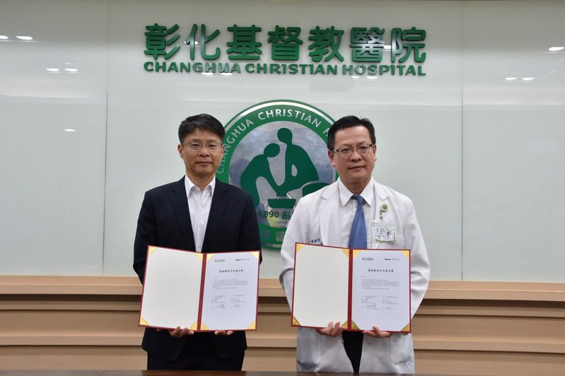 華碩電腦AICS與彰化基督教醫院簽署「策略夥伴合作意向書」,以數據化病歷資料庫為後盾,加速布局住院病程編碼資料庫與胸腔內科AI臨床決策支援系統。 圖/華碩提供
