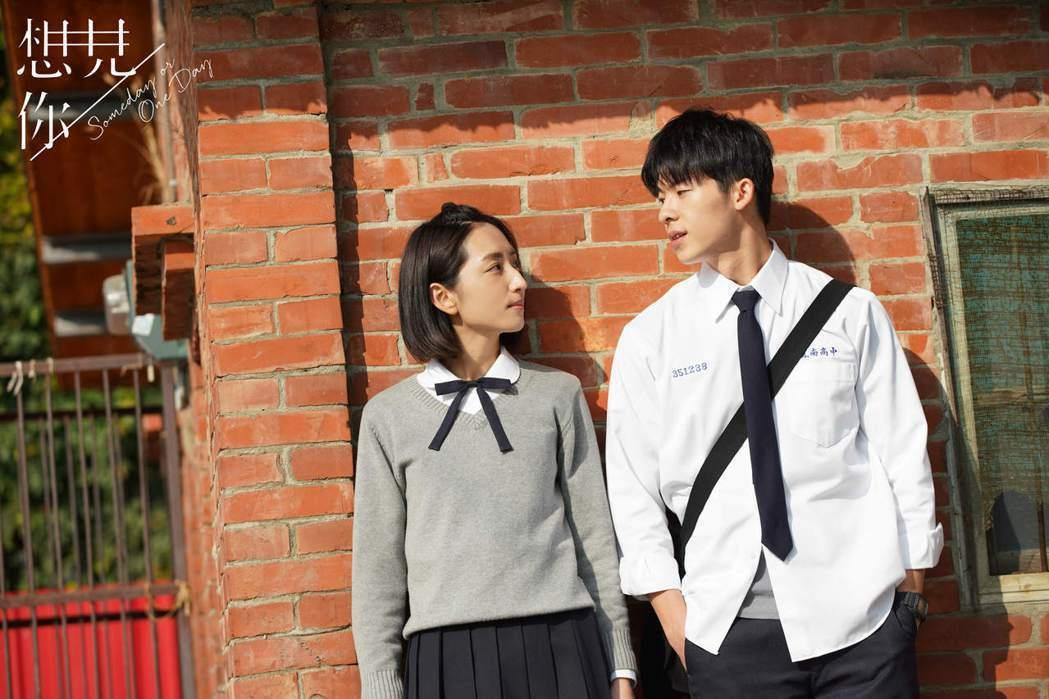 金鐘大贏家「想見你」編劇林欣慧是世新校友。圖/衛視中文台提供