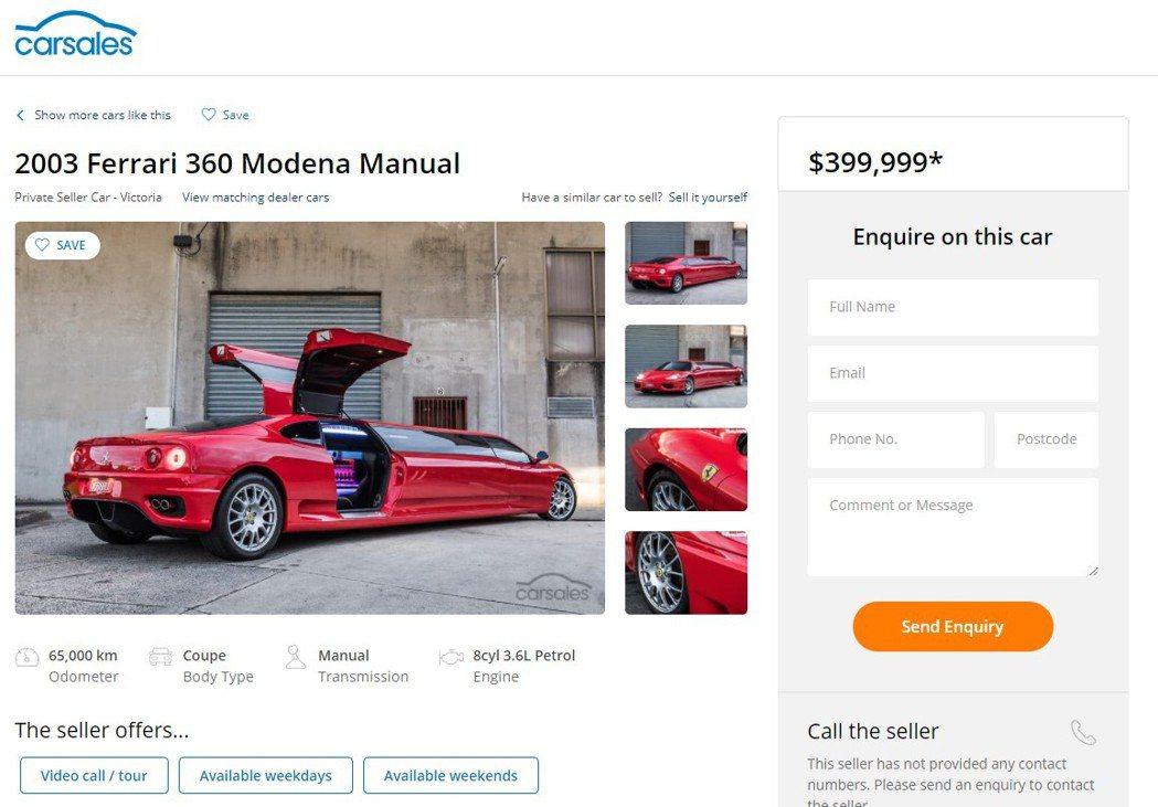 近日澳洲汽車經銷商CarSales網站上出現一輛由法拉利跑車改裝的四門加長型禮車...