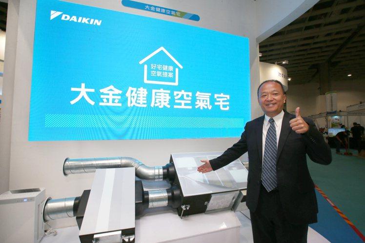 和泰大金戰略總處策略長張岳龍提出健康空氣宅5大解決方案。記者蘇健忠/攝影
