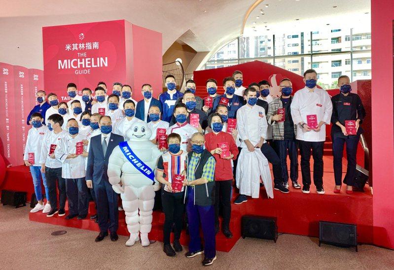 《台北台中米其林指南2020》名單日前揭曉。本報資料照片