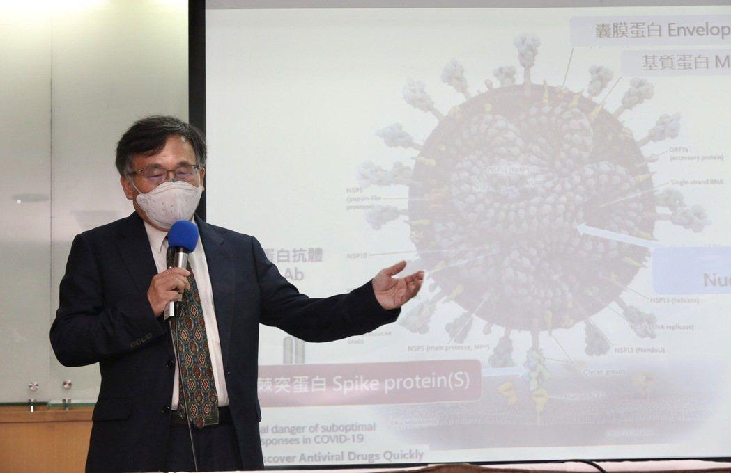 台大公衛教授陳秀熙談新冠肺炎病毒株變異。 圖/聯合報系資料照片