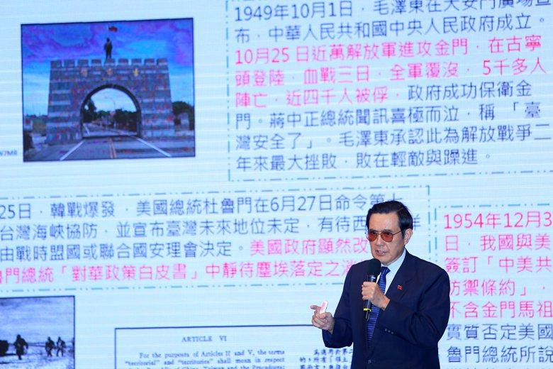 前總統馬英九日前發表「兩岸關係與台灣安全」演說,指出解放軍「首戰即終戰」、「美軍不會來」引發關注。 圖/聯合報系資料照
