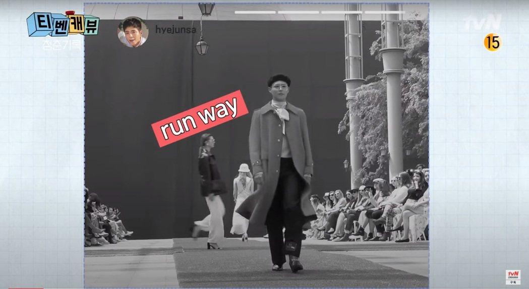 朴寶劍在新戲「青春紀錄」中飾演模特兒。圖/擷自YouTube