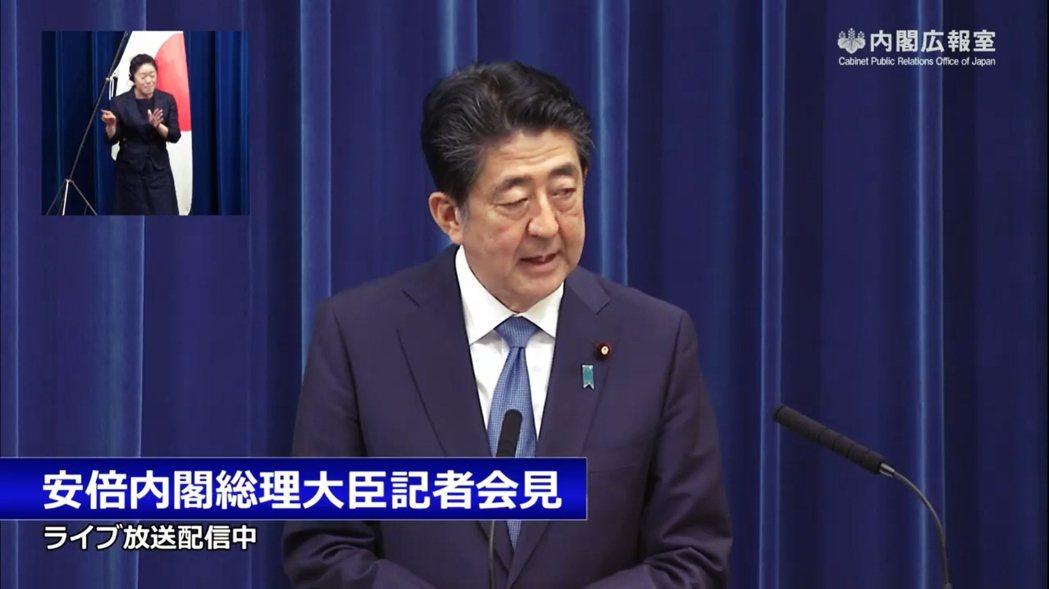 28日下午,安倍召開記者會說明辭職決定。 圖/日本首相官邸直播截圖