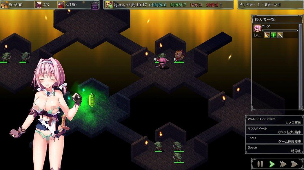玩家需要配置好地城各個房間的搭配才能順利抓到女冒險者們。